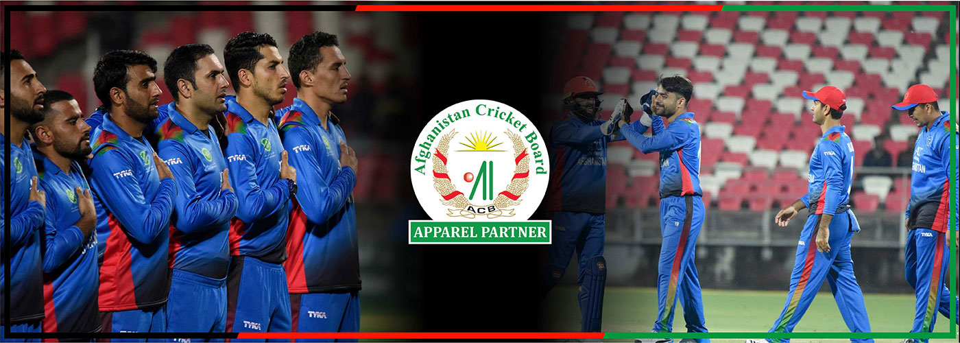Afghanistan Cricket Official Sponsor